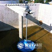 中和池双曲面搅拌机功率计算方法