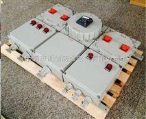 BXK防爆溫度控製器箱