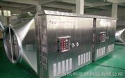 上海注塑机废气处理设备