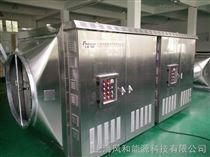 屠宰场废气处理设备供应