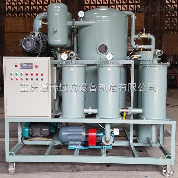 变压器油真空滤油机--干燥注油净化检修设备