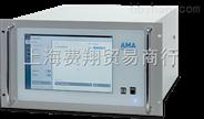 德国AMAInstruments-AMA在线色谱分析仪
