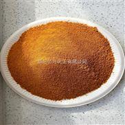 絮凝劑混凝劑洗煤助劑,26聚合氯化鋁