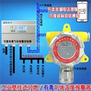 壁掛式柴油氣體報警器,煤氣泄漏報警器與專用聲光報警器怎麼連接