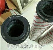 1700R010BN4HC/-KB贺德克过滤器液压油滤芯