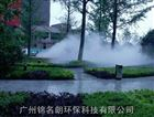 肇庆山庄景区人造雾设备报价