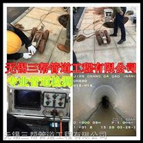无锡新区管道检测 CCTV检测管道 管道QV检测