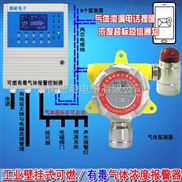 固定式柴油泄漏報警器,氣體探測儀探頭多久更換傳感器