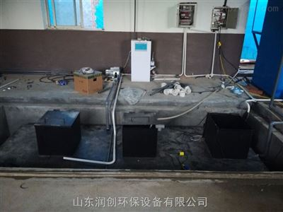 RC职工生活污水处理设备