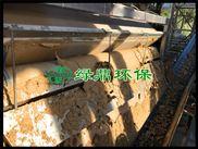 LD-印染污泥带式压滤机,污泥压滤脱水机