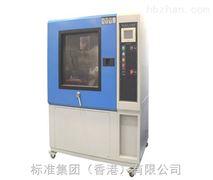 IP等級耐水試驗箱/高壓防水噴淋試驗機