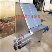 HXCT-养猪废水处理