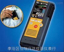 煤礦東京瓦斯SA3C32A迷你型激光甲烷檢測儀