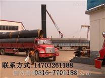 連雲港市高壓蒸汽管道保溫材料