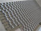 加工中心穿线框架式钢铝拖链