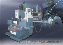 小型精密數控銑床XK7150 高剛性銑床