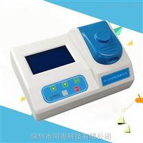 經濟型氨氮快速測定儀