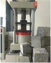 200噸岩石壓力試驗機
