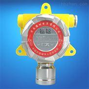 固定式二氧化碳浓度报警器,可燃气体探测器故障灯亮起怎么处理