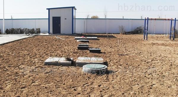 专供屠宰场污水处理设备