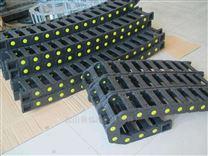 保定塑料拖鏈,霸州工程拖鏈betway必威手機版官網專用