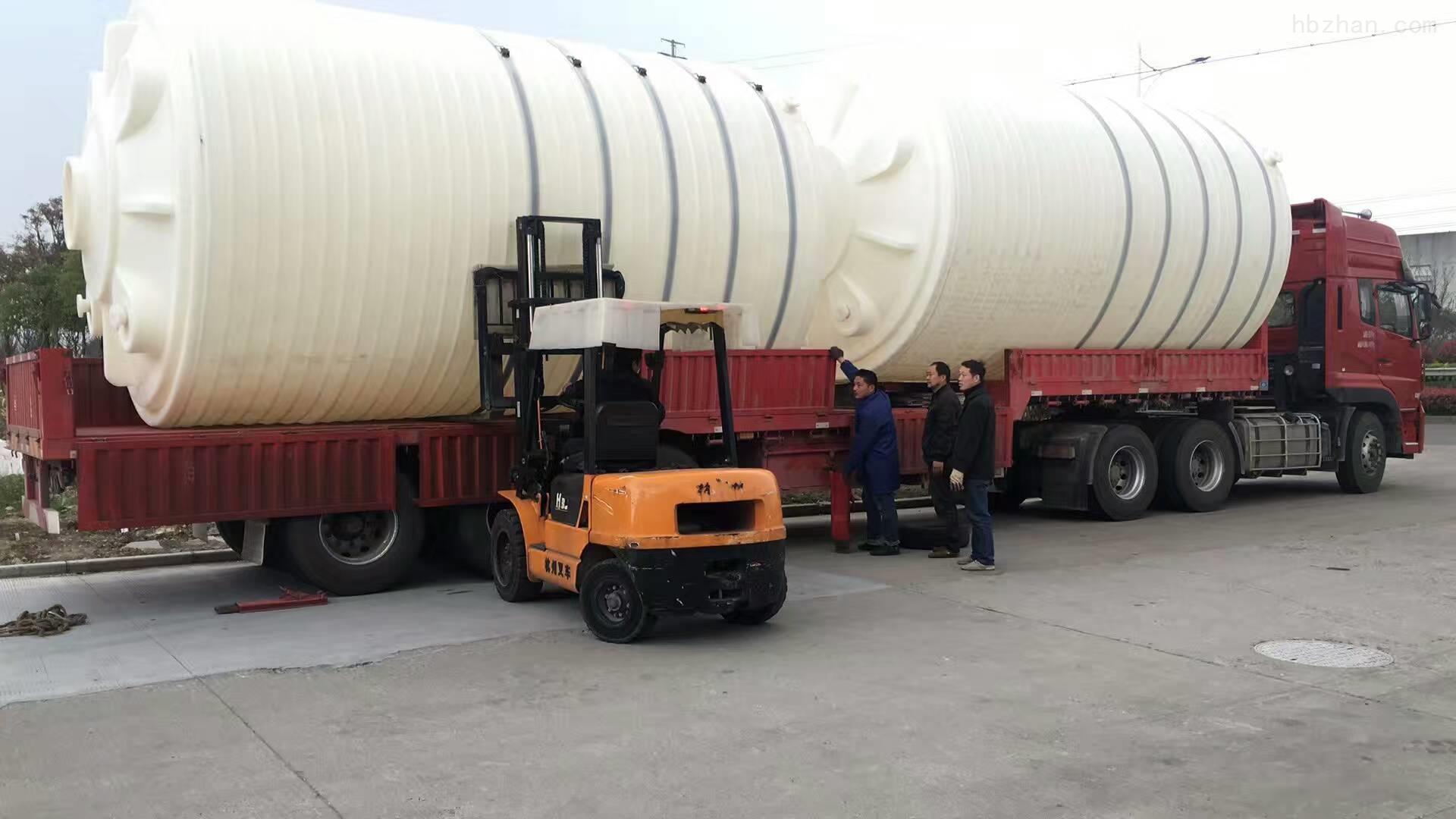 淮北20噸聚乙烯水箱價格 20立方破乳氧化塑料儲罐廠家