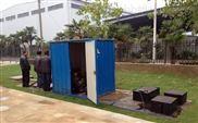 JY-生活废水一体化设备生产厂家