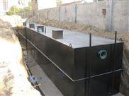 社区医院污水处理设备厂家