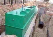 宰鹅污水处理成套设备生产厂家