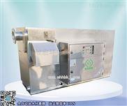 全自动油水分离器带自动清渣刮油气浮恒温