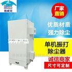 单机脉冲滤筒除尘器厂家3.0kw