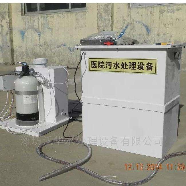 内江卫生院污水处理设备价格