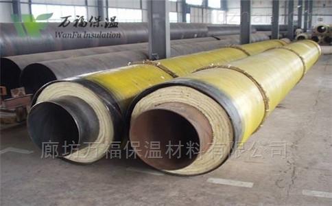 预制直埋钢套钢保温管价格表