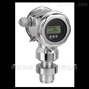 E+H靜壓式液位計 FMB70