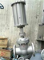 DN125 PN40氣動法蘭閘閥Z641HY-40