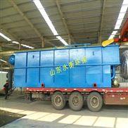 水衡电絮凝电镀污水处理设备 溶气气浮机