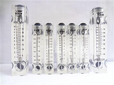 螺纹口径 面板转子液体流量计 净水设备专用