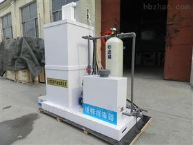 小型口腔门诊污水处理设备厂家介绍