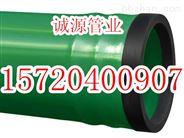 DFPB重防护穿线管(涂塑厂家)