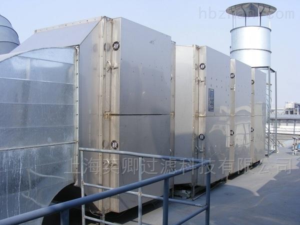 橡胶硫化烟气处理设备