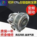 工业漩涡高压风机_高压漩涡气泵_工业高压泵