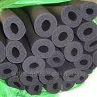 专业生产橡塑保温管