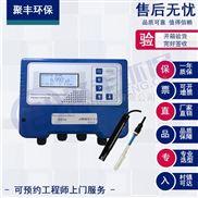 工業ph計酸度計酸堿度測試儀汙水PH計