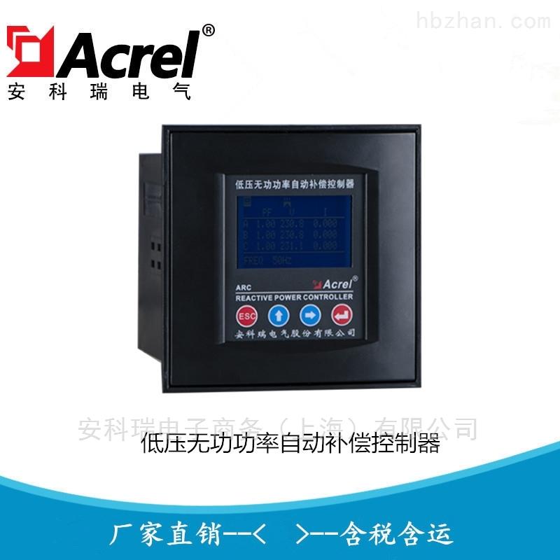 共补型液晶显示功率因数自动补偿控制器