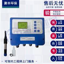 廠家直銷膜法溶解氧儀  在線溶氧儀