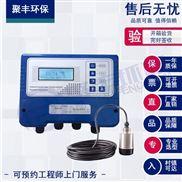工業在線熒光法溶氧儀廠家直銷DO儀