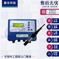 工業在線餘氯在線分析儀 工廠直銷