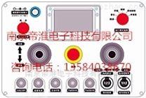 帝科莱德斗轮机遥控器设计说明