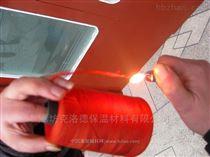 工程防火布复合铝箔纤维布