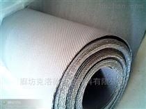 高硅氧防火布供应价格